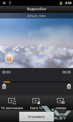 Видеообои на Highscreen Yummy Duo. Рис. 1