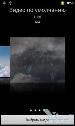 Видеообои на Highscreen Yummy Duo. Рис. 2