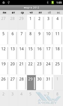 Календарь на Highscreen Yummy Duo. Рис. 1