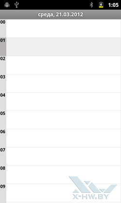 Календарь на Highscreen Yummy Duo. Рис. 2