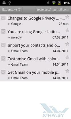 Почтовый клиент Gmail на Highscreen Yummy Duo. Рис. 1