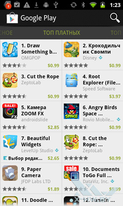 Google Play Market на Highscreen Yummy Duo. Рис. 2