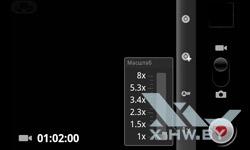 Настройка съемки видео камерой Highscreen Yummy Duo. Рис. 10