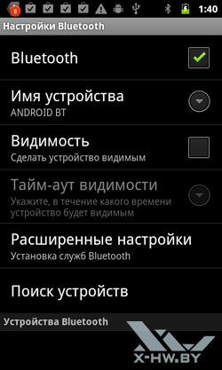 Настройки Bluetooth на Highscreen Yummy Duo