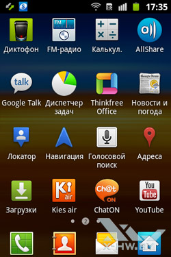 Приложения Samsung Galaxy Mini 2. Рис. 2