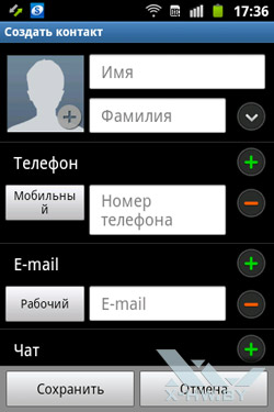Добавление нового контакта на Samsung Galaxy Mini 2