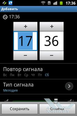 Добавление нового будильника на Samsung Galaxy Mini 2
