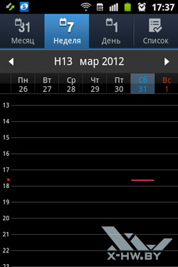 Календарь на Samsung Galaxy Mini 2. Рис. 2