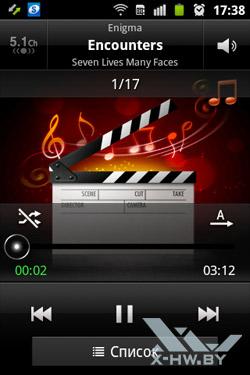 Музыкальный плеер на Samsung Galaxy Mini 2. Рис. 6