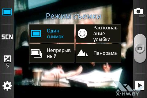 Режим съемки Samsung Galaxy Mini 2. Рис. 1