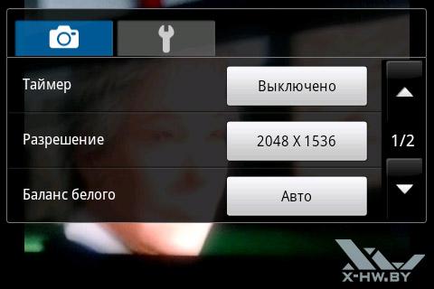 Настройки камеры Samsung Galaxy Mini 2. Рис. 1