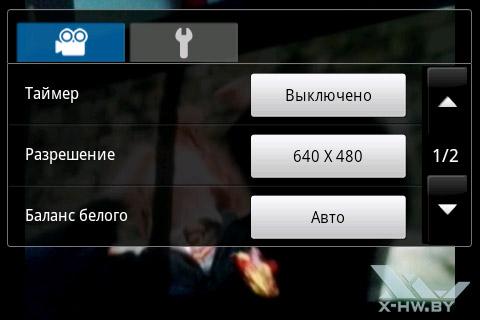 Настройки съемки видео камерой Samsung Galaxy Mini 2. Рис. 1