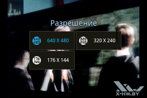 Настройки съемки видео камерой Samsung Galaxy Mini 2. Рис. 2