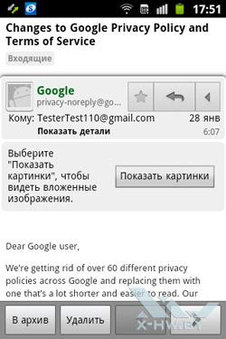 Почтовый клиент на Samsung Galaxy Mini 2. Рис. 4