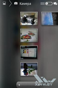Галерея на Samsung Galaxy Mini 2. Рис. 2