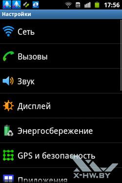 Настройки Samsung Galaxy Mini 2