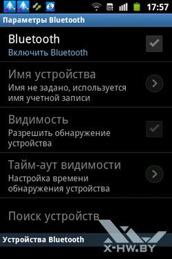 Настройки Bluetooth Samsung Galaxy Mini 2