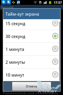 Настройка тайм-аута экрана Samsung Galaxy Mini 2