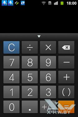Калькулятор на Samsung Galaxy Mini 2. Рис. 1