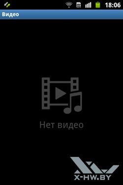 Видеоплеер на Samsung Galaxy Mini 2