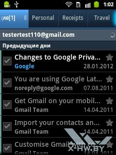 Почтовый клиент на Samsung Galaxy Pocket. Рис. 3