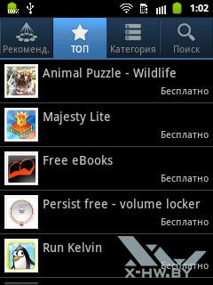 Samsung Apps на Samsung Galaxy Pocket. Рис. 3