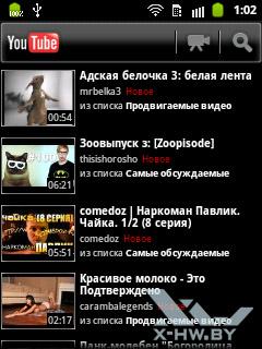 Приложение YouTube на Samsung Galaxy Pocket. Рис. 1