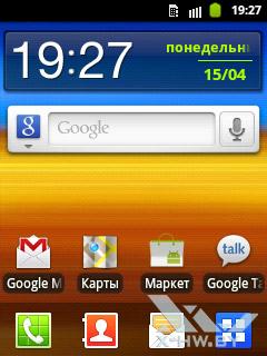 Рабочий стол на Samsung Galaxy Pocket