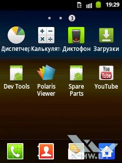 Приложения на Samsung Galaxy Pocket. Рис. 3