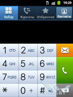Приложение для совершения звонков на Samsung Galaxy Pocket