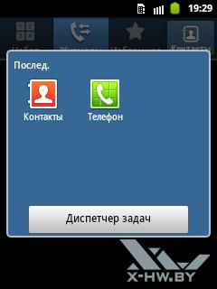 Последние приложения на Samsung Galaxy Pocket