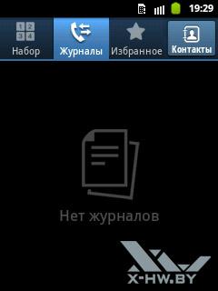 Журнал вызовов на Samsung Galaxy Pocket