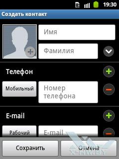 Создание нового контакта на Samsung Galaxy Pocket