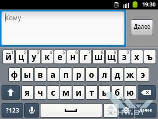 Горизонтальная клавиатура на Samsung Galaxy Pocket