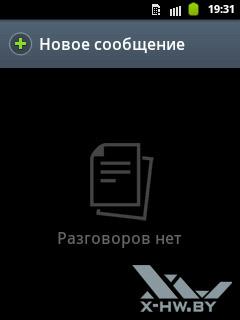 Список сообщений на Samsung Galaxy Pocket