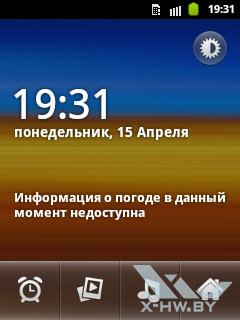 Приложение часы на Samsung Galaxy Pocket