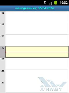 Календарь на Samsung Galaxy Pocket. Рис. 2