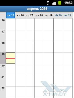 Календарь на Samsung Galaxy Pocket. Рис. 3