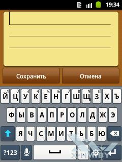 Заметки на Samsung Galaxy Pocket. Рис. 2