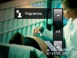 Сюжет съемки камерой Samsung Galaxy Pocket. Рис. 3