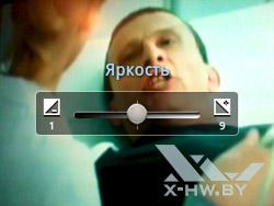 Настройка яркости камеры Samsung Galaxy Pocket