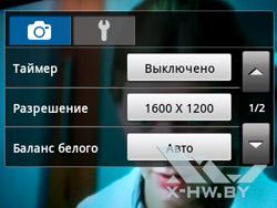 Настройка камеры Samsung Galaxy Pocket. Рис. 1