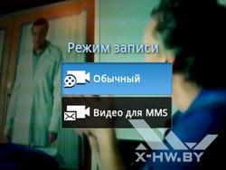 Режим записи видео камерой Samsung Galaxy Pocket