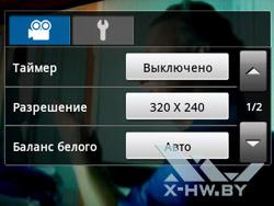 Настройки записи видео камерой Samsung Galaxy Pocket. Рис. 1