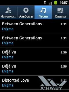 Музыкальный плеер на Samsung Galaxy Pocket. Рис. 4