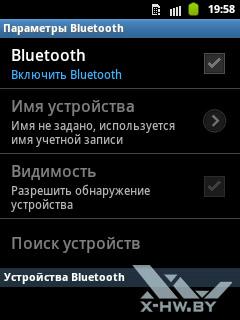 Настройки Bluetooth Samsung Galaxy Pocket