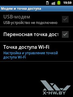 Настройки модема и точки доступа на Samsung Galaxy Pocket