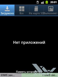 Приложения на Samsung Galaxy Pocket. Рис. 1
