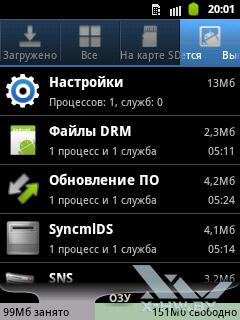 Приложения на Samsung Galaxy Pocket. Рис. 4