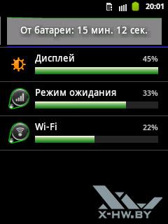 Приложения на Samsung Galaxy Pocket. Рис. 5